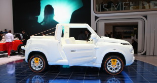 Citroen e-mehari courreges concept 2