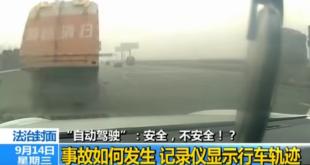 VIDEO: Dashcam Captured Fatal High Speed Tesla Crash With Streetsweeper