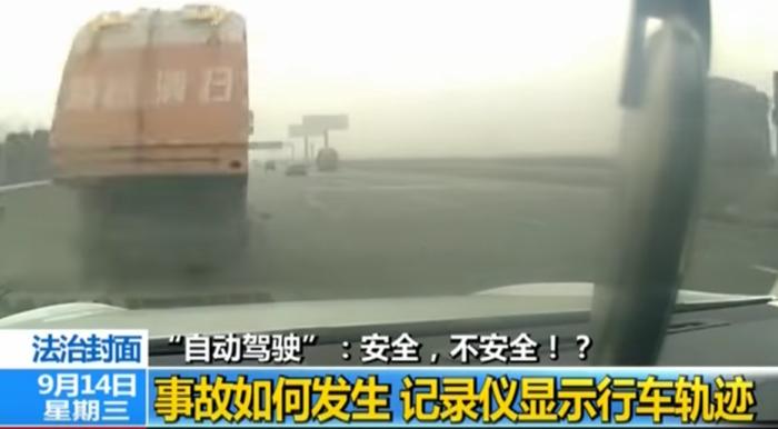 VIDEO: Dashcam Captured Fatal High Speed Tesla Crash With